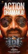 2015 Galleries Malayalam Film Inspector Dawood Ibrahim 5455