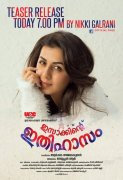 Latest Pics Malayalam Movie Isakkinte Ithihasam 5730