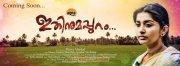 Movie Ithinumappuram Oct 2015 Galleries 3951