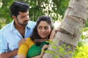 Malayalam Movie Ithu Manthramo Thanthramo Kuthanthramo Photos 1089
