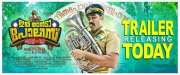 Film Ithu Thanda Police Recent Image 8909