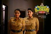 Latest Pic Cinema Ithu Thanda Police 8432