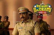 Photos Malayalam Movie Ithu Thanda Police 2658