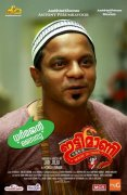 Ittymaani Made In China Malayalam Cinema Recent Galleries 5744