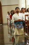 Latest Pic Mohanlal Ittymaani Made In China 157