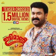 Mohanlal In Ittymaani Made In China Movie New Still 479
