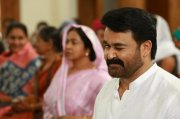 Mohanlal Ittymaani Made In China