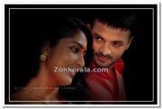 Jayasurya Navya Nair Stills 27