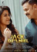 Anju Kurien Dileep Jack Daniel New Image 152