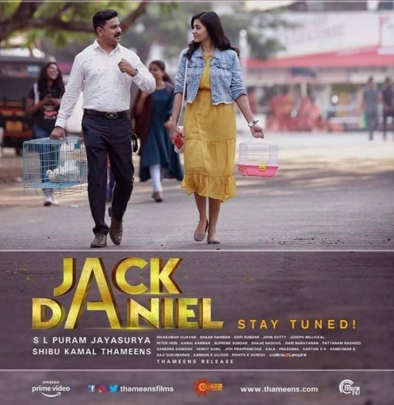 Anju Kurien Dileep Jack Daniel New Photo 527