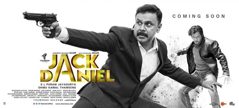 Arjun And Dileep Jack Daniel 500