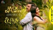 Cinema Pic Dileep Anju Kurien Jack Daniel 932
