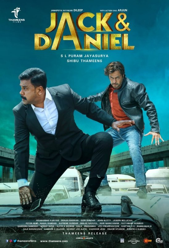 Dileep Arjun Jack And Daniel Movie 972