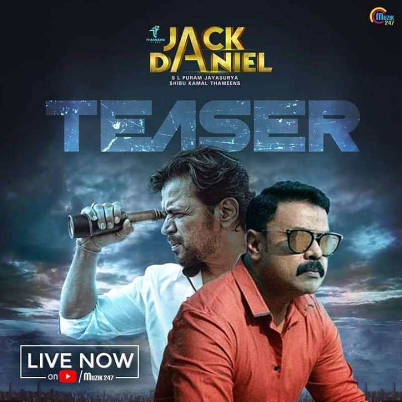 Dileep Arjun Movie Jack Daniel 527