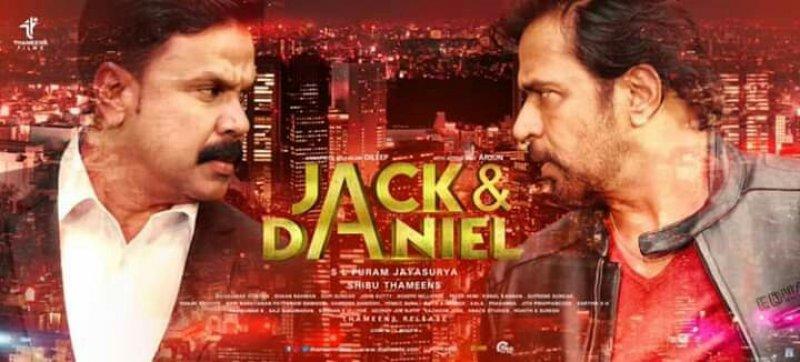 Dileep Arjun Sarja As Jack Daniel 652