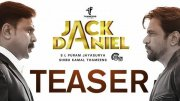 Dileep Arjun Sarja Jack Daniel 938