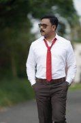 Dileep In Jack Daniel Still 838