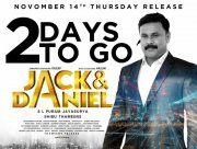 Dileep Jack And Daniel 692