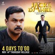 Dileep Jack And Daniel Latest 712