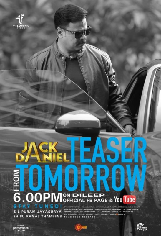 Dileep Jack Daniel Teaser From Tomorrow Poster 295