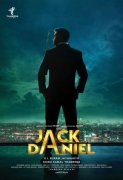 Dileep Upcoming Film Jack Daniel First Look Poster 423