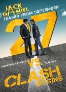 Gallery Dileep Arjun Movie Jack Daniel 478
