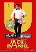 Jack And Daniel Certified U Release On Nov 14 224
