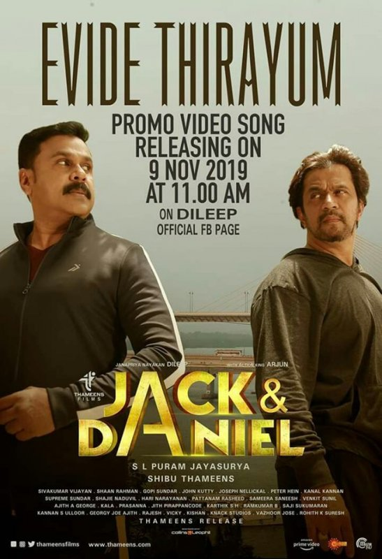 Jack And Daniel Dileep Arjun 705