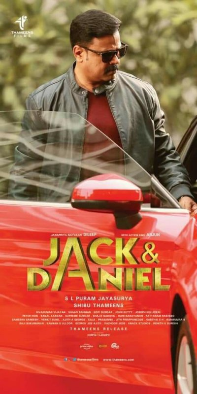 Jack And Daniel Movie Dileep 864