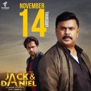 Jack And Daniel November 14 Release Dileep Arjun 676
