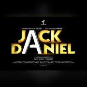 Jack Daniel Malayalam Film 129
