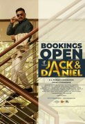 Jack Daniel Malayalam Film 2019 Wallpapers 4594