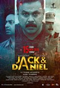 Jack Daniel Malayalam Movie 2019 Pic 5508