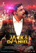Movie Image Dileep Jack And Daniel 661