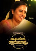 2016 Pics Jacobinte Swargarajyam Malayalam Film 4367