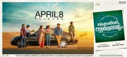Apr 2016 Album Malayalam Cinema Jacobinte Swargarajyam 1655