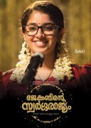 Apr 2016 Photos Cinema Jacobinte Swargarajyam 1111