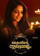 Jacobinte Swargarajyam Movie 2016 Images 7716