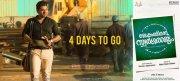 Latest Galleries Film Jacobinte Swargarajyam 4271
