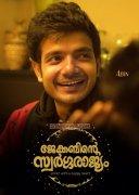 Latest Pic Malayalam Movie Jacobinte Swargarajyam 1156