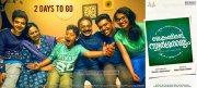 Malayalam Movie Jacobinte Swargarajyam Apr 2016 Photos 26