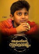 Recent Stills Jacobinte Swargarajyam Movie 9640