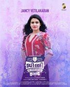Divya Pillai In Jimmy Ee Veedinte Aishwaryam 213