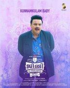 Idavela Babu In Jimmy Ee Veedinte Aishwaryam 803