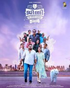 Jimmy Ee Veedinte Aishwaryam Malayalam Movie 2019 Album 7091