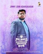 Malayalam Film Jimmy Ee Veedinte Aishwaryam Pics 8441