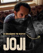 Images Joji Malayalam Cinema 6010