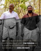 Malayalam Movie Joji Recent Image 4617