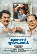 Latest Photos Jomonte Suvisheshangal Malayalam Movie 2374