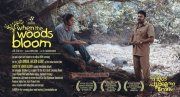 2016 Still Movie Kaadu Pookkunna Neram 4958